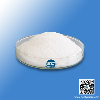 Cationic Polyacrylamide Flocculant CPAM