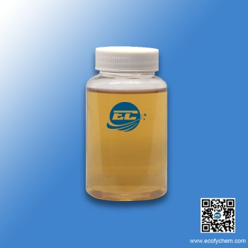 Wet Strength Agent With Low Chlorine